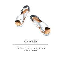 ◇2018S/S新作◇CAMPER[カンペール]クロスバンドデザインフラットサンダルシルバーOrugaSandalK200157