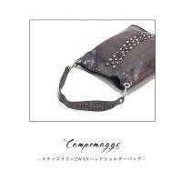 ◇CAMPOMAGGI[カンポマッジ]ラインスタッズ2WAYハンドショルダーバッグ9SC12550ND-0485ダークブラウン