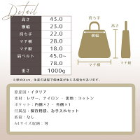 ◇CAMPOMAGGI[カンポマッジ]ウォッシュドレザーラウンドバックパック9SC014180ND