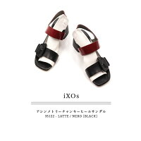 ◇2018S/S新作◇iXOs[イクソス]アシンメトリーバックルデザインチャンキーヒールサンダル35122