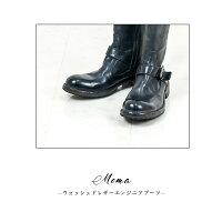 ◇MOMA[モマ]スリムデザインエンジニアミドルブーツ8A79807