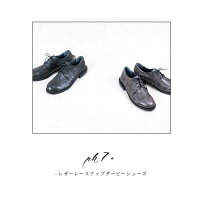 ◇PH7+[ピアッカセッテ]レザーレースアップダービーシューズ8Aサンド3120047