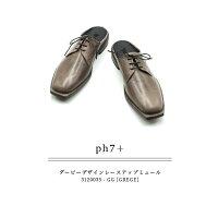 ◇2018S/S新作◇ph7+[ピアッカセッテ]ダービーデザインレースアップミュールグレージュ3120033