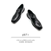 ◇2018S/S新作◇ph7+[ピアッカセッテ]コバブーシュデザインスリッポンブラック3120034