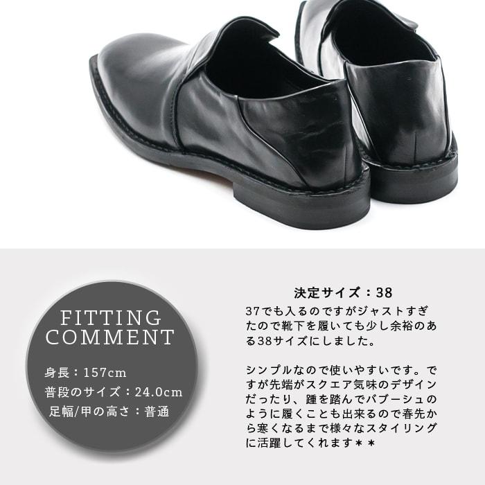 ◇PH7+[ピアッカセッテ]コバブーシュデザインスリッポンブラック 3120034