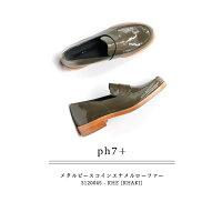 ◇2018S/S新作◇PH7+[ピアッカセッテ]コインエナメルローファー3120045カーキ