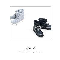 ◇SOREL[ソレル]エクスプローラーカーニバル8ANL3040010_BLACKブラック