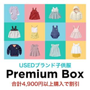 【Premium Box】福袋 子供服 ベビー服 キッズ 男の子 女の子 ロンパ…