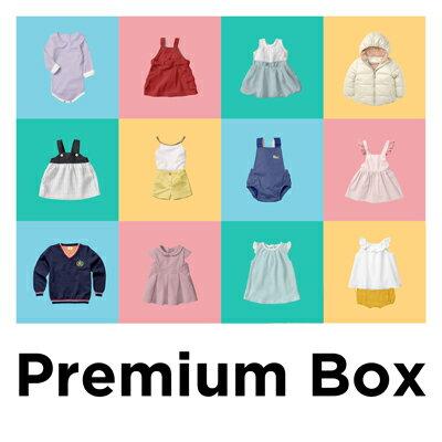 608f82e367200  合計から500円割引 福袋 子供服 ベビー服 キッズ アウトレット セール 女の子 男の子