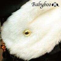 babybooドックティペット襟巻ホワイト4