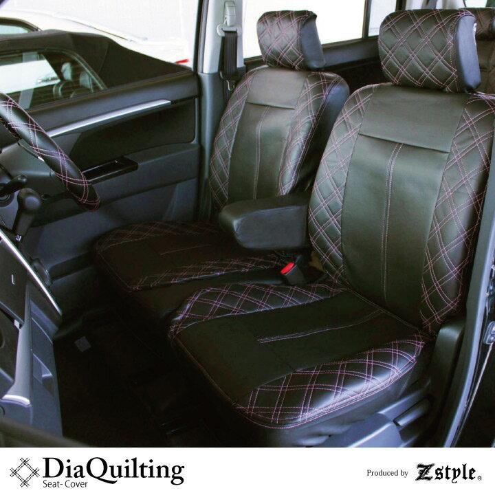 フリーサイズ 軽自動車汎用 シートカバー 運転席・助手席シートカバー Z-style ピンクダイヤキルティング かわいい ブラック&ピンク 送料無料 10P03Dec16