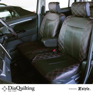 ハイエース シートカバートヨタ専用 ピンクダイヤキルティング シートカバー 全席セット 全国 送料無料 ダイヤキルトカーシートカバー ※オーダー受注生産(約45日)代引き不可