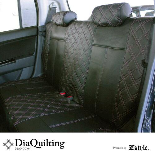 フリーサイズ 後席用 ベンチシートカバー 軽自動車汎用 ピンクダイヤキルティング ブラック&ピン...