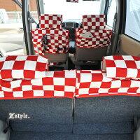 Z-style2トーンスクエアチェックシートカバー全席セット12