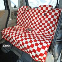 Z-style2トーンスクエアチェックシートカバー全席セット10
