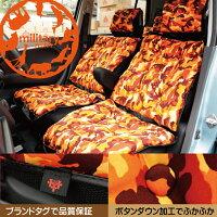 Z-styleミリタリー迷彩シートカバー全席セット3