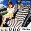 シートカバー かわいい ストライプ 全席セット 軽自動車 シートカバー 普通車 シートカバー 兼用 洗える 布 カワイイ カー シート カバー 可愛い シートカバーのZ-style seat cover nl422 10P03Dec16