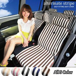 シートカバー かわいい ストライプ ピンク ベージュ 全席セット 軽自動車 シートカバー 普通車 シートカバー 兼用 洗える 布 カワイイ カー シート カバー 可愛い シートカバーのZ-style