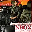 シートカバー NBOX 専用 グランウィング ギャザー&レザー ブラック カーシート カバー Z-style ブランド ホンダ 軽自動車