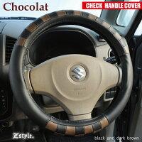 Z-styleチェックハンドルカバーSサイズ8