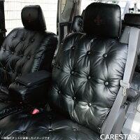 スズキワゴンR・ワゴンRスティングレーMH23S専用グラマラスシートカバー