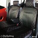 スズキ アルト ラパン (ALTO_LAPIN) 専用 ピンクダイヤキルティング シートカバー 全席セット 全国 送料無料 ダイヤキルトカーシートカバー ※オーダー受注生産(約45日)代引き不可