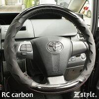 RCカーボンハンドルカバーSサイズ13