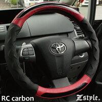 RCカーボンハンドルカバーSサイズ21