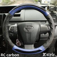 RCカーボンハンドルカバーSサイズ6