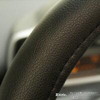 プレーンレザーハンドルカバーブラックSサイズ6