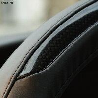 RCカーボンハンドルカバーSサイズ18
