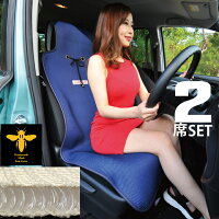 2席セットシートカバー涼感ネイビーハニカムメッシュベーシックデザインシングル1席運転席・助手席用涼しい暑さ対策汎用軽自動車普通車兼用洗える布かわいいカーシートカバー車水洗い可能内装パーツのCARESTAR