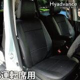 旧型車 SUZUKI エブリイワゴン エブリィ専用 運転席用 シートカバー 1席分 レザー&メッシュ 涼しい HYADVANCE カーシート カバー Z-style ※オーダー受注生産(約45日)代引き不可 ケアスター