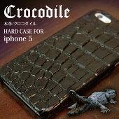 iphone6plus用スマートフォンケースクロコダイル[ワニ]本革