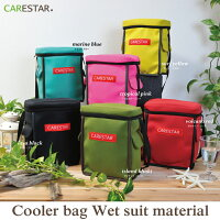 CARESTARカナロア防水クーラーバッグ保冷保温ピンク9