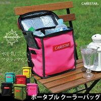 CARESTARカナロア防水クーラーバッグ保冷保温ピンク1