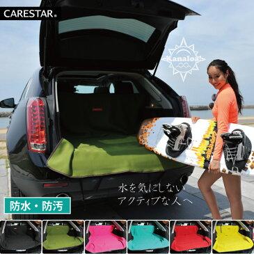 シートカバー 防水 後部座席 トランク用 カーキ カナロア ダブル ウェットスーツ素材 かわいい ペット ドッグ アウトドア 汎用 軽自動車 普通車 兼用 洗える 布 カー シート カバー 車 内装パーツのCARESTAR