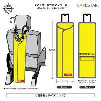 CARESTARカナロア防水傘ホルダー傘立て8