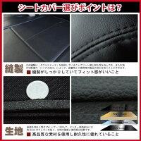 トヨタアクア専用LETコンプリートレザーシートカバー4