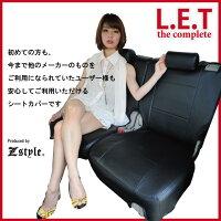 トヨタアクア専用LETコンプリートレザーシートカバー7