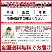 トヨタプリウス専用LETコンプリートレザーシートカバー8