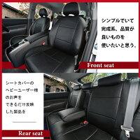 トヨタプリウス専用LETコンプリートレザーシートカバー2