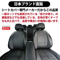 トヨタアクア専用LETコンプリートレザーシートカバー6