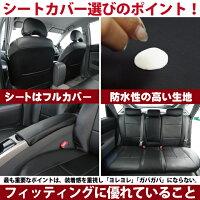 トヨタアクア専用LETコンプリートレザーシートカバー8