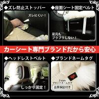 Z-styleムートンシートカバー6