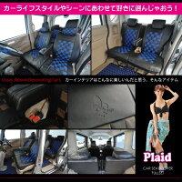 タントL375S専用シートカバー3