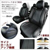 タントタントカスタム専用Z-styleプレミアムバケットシートカバー装着画像