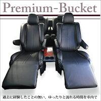 タントタントカスタム専用Z-styleプレミアムバケットシートカバー装着画像2