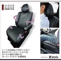 タントタントカスタム専用Z-styleプレミアムバケットシートカバー装着画像3