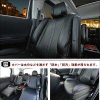 タントタントカスタム専用Z-styleプレミアムバケットシートカバー装着画像4